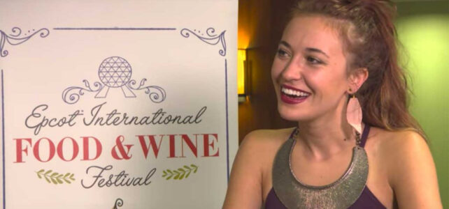 Lauren Daigle Will Be Performing at the Eat to the Beat Concert Series at the 2019 Epcot International Food & Wine Festival